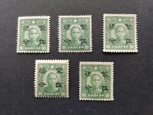 China   - Meng Chiang - sc. # 2N 64 - unused stamp 5c on 10c(1942)