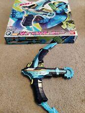Bandai Kamen Rider Build Departure DX Pirate Kaizoku Hasher from Japan