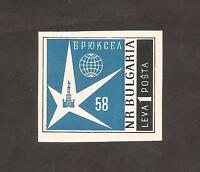 ++ Bulgaria 1958 Brussels expo lot MI 1087B Imperf MNH cv100EUR Lot  Bulgarien