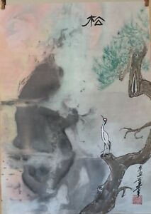 Pine Tree PAINTING ART BY Jason Huang
