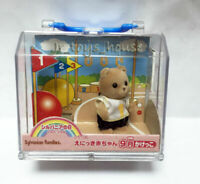Japan Sylvanian families limited School sport day play set @2005 Rare New