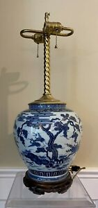 Fine Antique Imari Blue and Gold Lamp - JAPAN - Late 19th/Early 20th Century