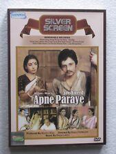 APNE PARAYE DVD Hindi Movie bollywood Amol Shabana