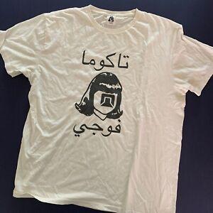 Fuji Sports youth Kids BJJ Graphic Jiu-Jitsu T-Shirt T Tee Shirt Military Green