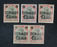 CKStamps: Germany Stamps Collection Office in China Scott#41 Mint H OG