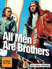 E2 BRAND NEW SEALED All Men Are Brothers (DVD, 1975)