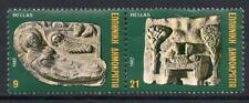 GREECE MNH 1982 SG1607-08 Christmas