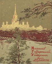 Moskauer Staatliche Lomonossow Universität Foto Leporello Moskau 1957 Russland