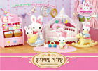 Konggi Rabbit Baby Room Cute Couple Family Baby Doll Toy Fancy Girl Gift Rattle