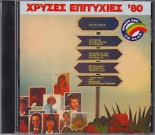 Greek Golden Hits '80 ΧΡΥΣΕΣ ΕΠΙΤΥΧΙΕΣ '80 Various CD FASTPOST