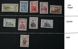 Mongolia #62//71 1932 lot of F/VF mint NH + hinge + used 2017 cv$24.45 (v050)
