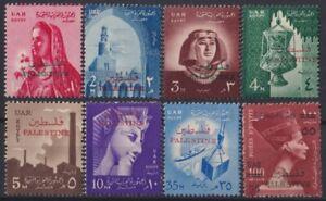 F-EX20719 PALESTINE 1958-59 MNH EGYPT RAU SURCHARGE NEFERTITI ARCHEOLOGY.