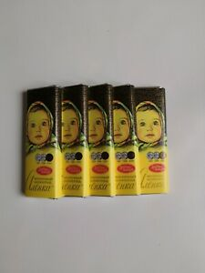 SET Alenka chocolate Red October 20 gr.X5pc from Russia original