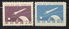 KOREA 1959 mint(*) SC#160/61 set, perf. 10 3/4 (11), Soviet Luna 1 Moon Rocket