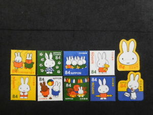 JAPAN  GREETING STAMPS ( 2019 MIFFY 84yen ) USED