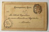 Österreich Ganzsache 2 Kreuzer St. Florian Graz nach München 1897