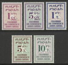 ETHIOPIA 1949 CHAMBER DE COMMERCE RARE SET MINT