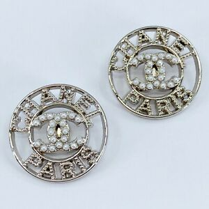 One Pair Authentic CHANEL Button, Stamped Silver Metal 24mm Designer Art Buttons