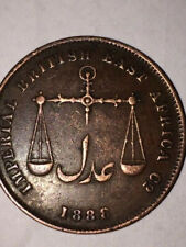 moneta MOMBASA 1888 r