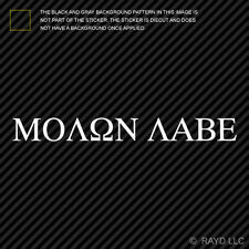 "Molon Labe Sticker - 12"" Die Cut Vinyl Decal come and take them 300 spartans #2"