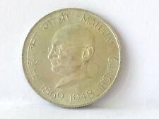 India 10 rupees Mahatma Gandhi 1869 -- 1948 portrait silver coin 1969