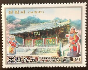 Korea 2004 Scott 4403 MNH**