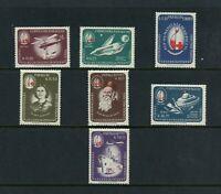 S028  Paraguay  1964   Red Cross   7v.    MNH