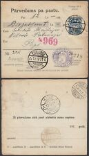 Latvia 1927 - Used delivery note to Riga....  (VG) MV-4453