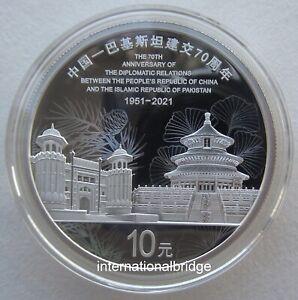 China 2021 Pakistan 70th Anniversary Diplomatic Relations Silver Coin 10 Yuan