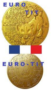 FRANCE  1/4   EURO     ANNEE  DU  TIGRE      2022    NEUVE    2022    disponible