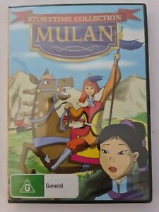 Mulan (DVD) BRAND NEW SEALED Storytime Collection