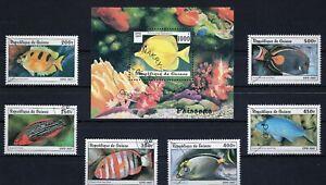 GUINEE 1997 FISH POISSONS PESCA MARINA LIFE SEA FAUNA FLORA STAMPS MNH CTO