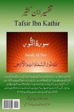 Tafsir Ibn Kathir (Urdu): Tafsir Ibn Kathir (Urdu) : Surah Al Nur by Alama...