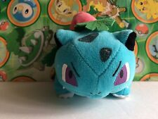 Pokemon Plush Ivysaur Hasbro 1998 doll figure stuffed animal Bean bag bulbasaur
