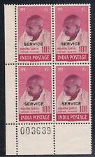 INDIA 1948 Gandhi 10rs SG308 Specimen Corner Margin B/4 Reproduction Stamp sv