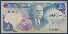 BILLET de BANQUE de TUNISIE - 10 DINARS Pick n°80 du 3-11-1983 en TB D/23 791236