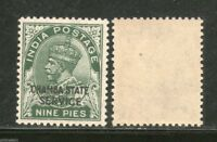 India Chamba State KG V 9ps SERVICE Stamp SG O50 / Sc O38 Cat £5 MNH