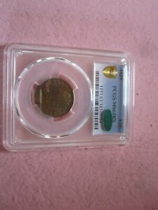 1829 Half Cent PCGS Graded MS63 CAC (1/2C Better Date)
