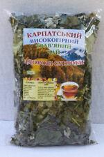 Ukrainian Carpathian Tea Healthy Joints   Herbal  Tisane  100 g / 3.5 oz