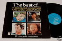 THEODORAKIS-MARKOPOULOS..LP-BEST OF-ORIGINAL GREECE