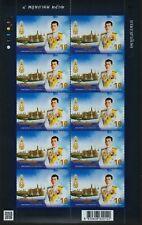 H. M. King Rama X.Coronation  Thailand 4.5.2019