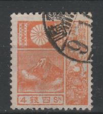 JAPON  1929 - Obl.   Y&T 202 - Série Courante -
