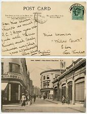 JERSEY 1904 ST HELIER KING STREET PPC GB CHANNEL ISLANDS SAMARES
