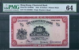 Hong Kong P-64 10 Dollars 1959 PMG 64 Rare