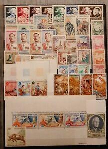 LAOS (2582) Nice Small Collection  (MNH)