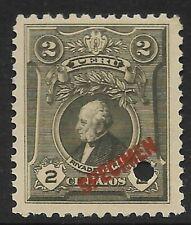 STAMPS-PERU. 1924. 2c Olive. ABN Co Specimen. SG: 431 var. Mint Never Hinged
