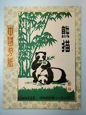 Vintage Chinese Folk Paper-Cuts Panda Bear Pre 1981 Original A-1