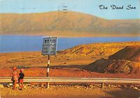 BT5040 Dead sea   Israel