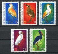 37782) Bulgaria 1981 MNH Birds 5v Scott# 2739F/K