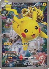 ♦Pokémon♦ Pikachu Battle Festa 2015 - Japanese Full Art Promo : 175/XY-P